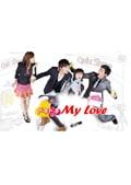 ドキドキ My Love Vol.1