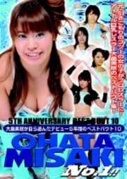 大畠美咲が選んだデビュー5年間のベストバウト10 MISAKI No.1