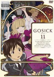 GOSICK-ゴシック- 第11巻