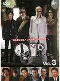 QP Vol.3