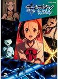 ファイ・ブレイン 〜神のパズル Vol.2