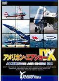 アメリカン・エアショーDX