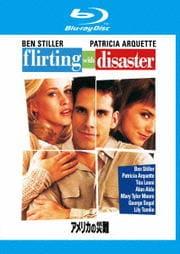 【Blu-ray】アメリカの災難
