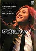 2011 ASIA TOUR JANG KEUN-SOK THE CRI SHOW REALSTORY Part 1