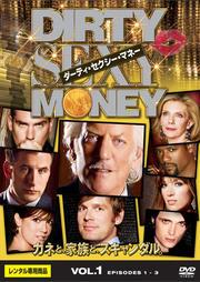 Dirty Sexy Money/ダーティ・セクシー・マネー Vol.1