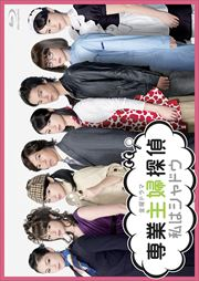 【Blu-ray】専業主婦探偵〜私はシャドウ Vol.1