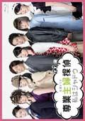 【Blu-ray】専業主婦探偵〜私はシャドウ Vol.3