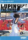 【Blu-ray】ルパン三世 1st TV-series BD-3