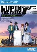 【Blu-ray】ルパン三世 1st TV-series BD-4