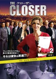 クローザー <シックス・シーズン> Vol.2