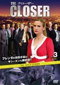 クローザー <シックス・シーズン> Vol.3