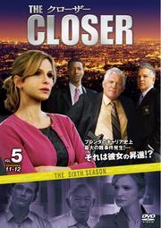 クローザー <シックス・シーズン> Vol.5