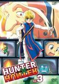 HUNTER×HUNTER ハンターハンター Vol.3