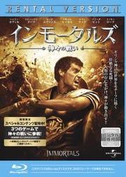 【Blu-ray】インモータルズ-神々の戦い-