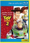 【Blu-ray】トイ・ストーリー2
