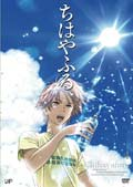 ちはやふる Vol.4