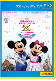 【Blu-ray】ドリームス オブ 東京ディズニーリゾート 25th アニバーサリーイヤー マジックコレクション