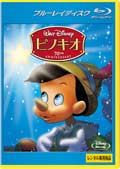 【Blu-ray】ピノキオ