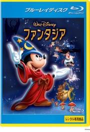 【Blu-ray】ファンタジア