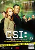 CSI:科学捜査班 シーズン10 Vol.7