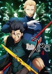 Fate/Zero 4
