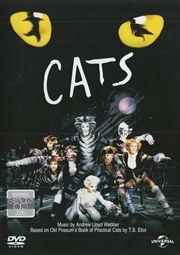 CATS (ミュージカル)