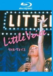 【Blu-ray】リトル・ヴォイス