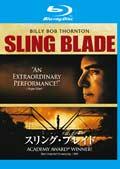 【Blu-ray】スリング・ブレイド