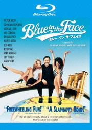 【Blu-ray】ブルー・イン・ザ・フェイス