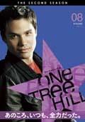 One Tree Hill/ワン・トゥリー・ヒル <セカンド・シーズン> Vol.8