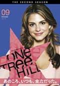 One Tree Hill/ワン・トゥリー・ヒル <セカンド・シーズン> Vol.9