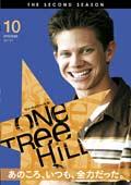 One Tree Hill/ワン・トゥリー・ヒル <セカンド・シーズン> Vol.10