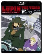 【Blu-ray】ルパン三世 second-TV. BD-10