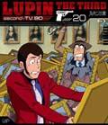 【Blu-ray】ルパン三世 second-TV. BD-20
