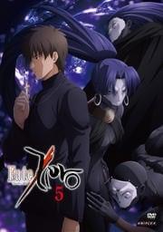 Fate/Zero 5