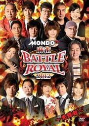 麻雀 BATTLE ROYAL 2012 〜先鋒戦〜