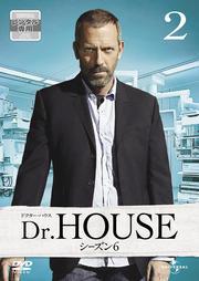 Dr.HOUSE ドクター・ハウス シーズン6 Vol.2