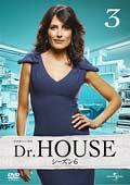 Dr.HOUSE ドクター・ハウス シーズン6 Vol.3