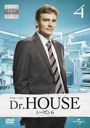 Dr.HOUSE ドクター・ハウス シーズン6 Vol.4