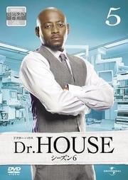 Dr.HOUSE ドクター・ハウス シーズン6 Vol.5