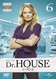 Dr.HOUSE ドクター・ハウス シーズン6 Vol.6