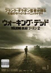ウォーキング・デッド2 Vol.1