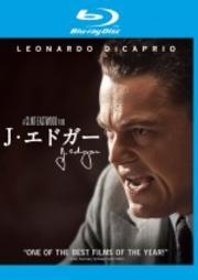 【Blu-ray】J・エドガー