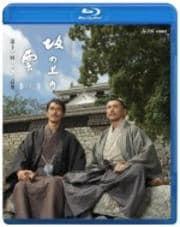 【Blu-ray】NHK スペシャルドラマ 坂の上の雲 第十一回 二〇三高地