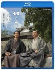 【Blu-ray】NHK スペシャルドラマ 坂の上の雲 最終回 日本海海戦