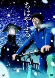 ちはやふる Vol.6