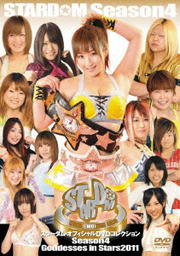 STARDOM Season4 Goddesses in Stars 2011