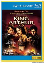 【Blu-ray】キング・アーサー ディレクターズ・カット版