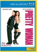 【Blu-ray】プリティ・ウーマン