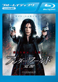 【Blu-ray】アンダーワールド 覚醒